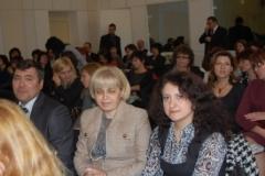 Събрание АБАС
